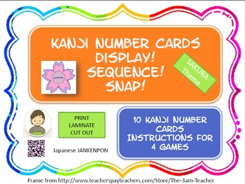 Japanese Kanji NUMBER Cards : Sakura theme