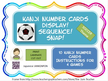 Japanese Kanji NUMBER Cards : Soccer theme!