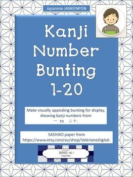 Japanese Kanji Number Bunting 1 -20: SASHIKO design