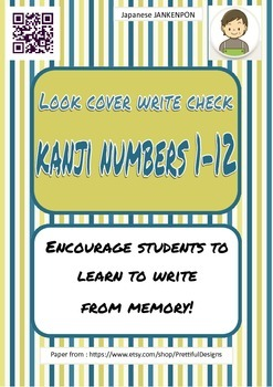 Japanese: Kanji Numbers LOOK COVER WRITE CHECK