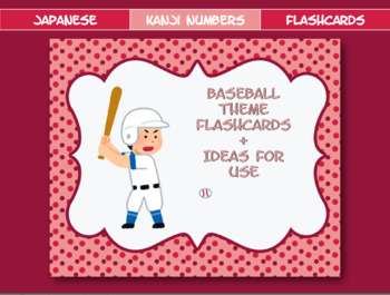 Japanese Kanji NUMBER cards : baseball theme!