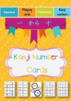 Japanese: Kanji number cards - flashcard and playing card sets