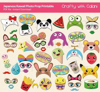 Japanese Kawaii Photo Booth Prop, 45 items Kawaii Printable Photo Props