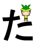"""Japanese """"Kodomo no Hi (Children's Day)"""" Banner"""
