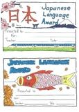 Japanese Language Awards - Spring & Autumn (Fall)