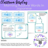 Japanese Language Morning Chart Display