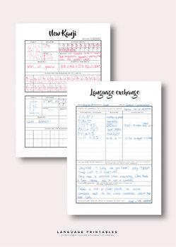 Japanese Language Study Printables pack 1