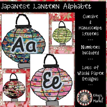 Cute Japanese Lantern Alphabet Manuscript & Cursive Display