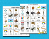 Japanese Learning with Pictures for Kids – Bingo Cards – V