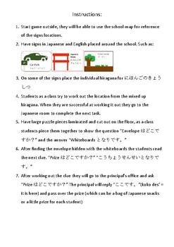 Japanese Lesson - Amazing Race