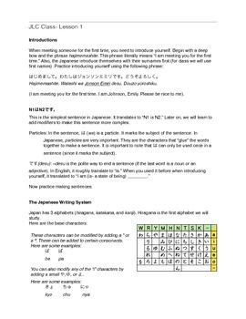 Japanese Lessons 1-7 (Bundled)