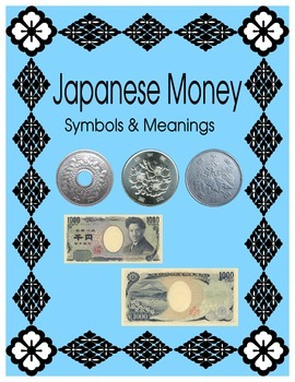 Japanese Money - Symbols and Meanings