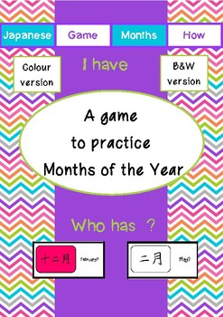 Japanese: Months of the Year - I Have Who Has Game