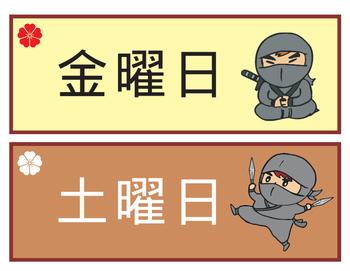 Japanese Ninja Days of the Week