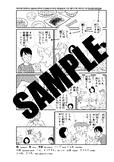 Japanese ORIGINAL TEXTBOOK