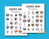 Japanese Occupation Learning with Pictures for Kids – Bingo Cards