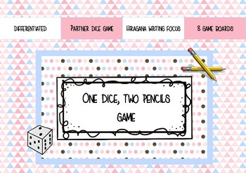 Japanese: One Dice, Two Pencils Hiragana Writing game