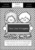 Japanese: One Line Hiragana Workbook