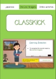 Japanese: One-line Hiragana activities for CLASSKICK!