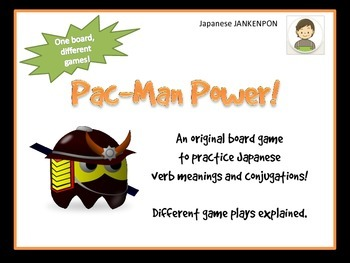Japanese: PAC-MAN POWER verb game board!