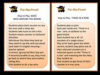 Japanese: PAC-MAN POWER verb game board!