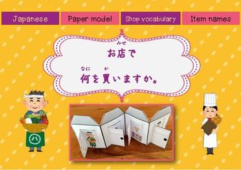 10th Grade Japanese Worksheets | Teachers Pay Teachers