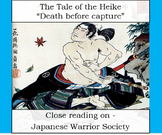 Japanese Samurai Close Reading - Tale of Heike