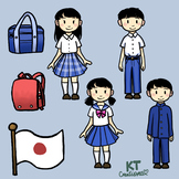 Japanese School Students Clipart