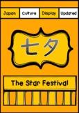 Japanese Star Festival : classroom Display Printables