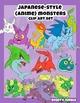 Japanese-Style Cartoon (Anime) Monsters or Aliens Clip Art Set