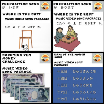 Japanese Teaching Songs Album 2 for Primary and Early Secondary Students