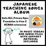 Brisbane Conference Special! Japanese Teaching Songs Album