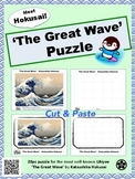 Japanese Activity: Hokusai 'The Great Wave' Puzzle 北斎「神奈川沖浪裏」浮世絵パズル