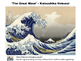 Japanese Activity: Hokusai 'The Great Wave' Puzzle 北斎「神奈川沖浪裏」浮世絵パズル
