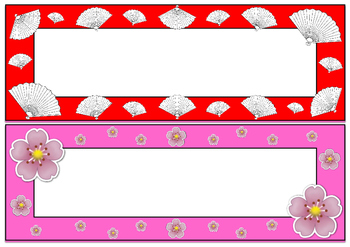 Japanese Themed Banners and Borders