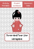 Japanese: Three and Four Line Hiragana WORKBOOK