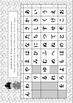 Japanese: Three and Four Line Hiragana WORKBOOK