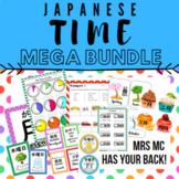 Japanese Time Mega Bundle: 134 activities