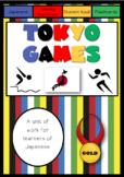 Japanese: Tokyo Games