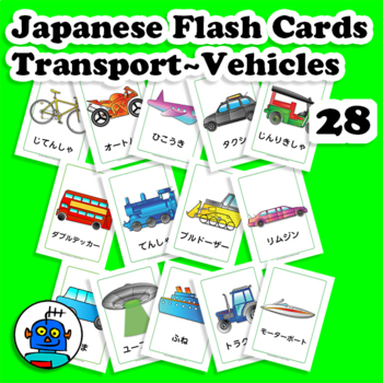 Japanese Transport Vehicles Flash Cards. Bike, truck, bus, boat, train, UFO...