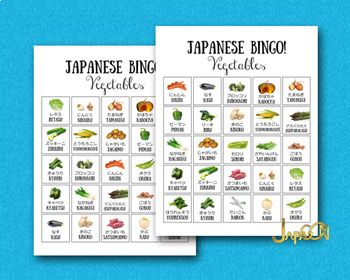 Japanese Vegetable Learning with Pictures for Kids - Bingo Cards