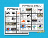 Japanese Vehicles Learning with Pictures for Kids – Bingo Cards