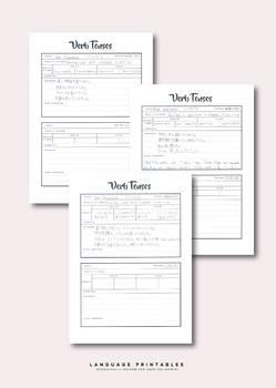 Japanese Verb Study Pack