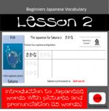 Japanese Vocabulary Lesson 2