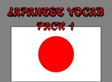 Japanese Vocabulary Pack 1