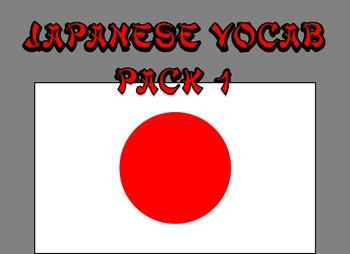 Japanese Vocabulary Pack 1