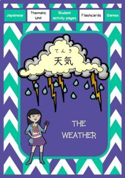 Japanese: WEATHER: a complete teaching and learning kit!