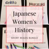 Japanese Women's History Short Reads Bundle