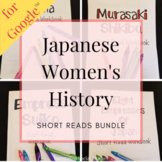 Japanese Women's History Short Reads Bundle for Google Classroom™