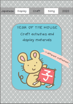 Japanese: Year of the Mouse 2020 - Crafts and Display materials-UPDATED!